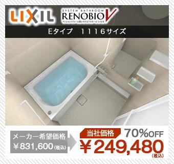 bath-3